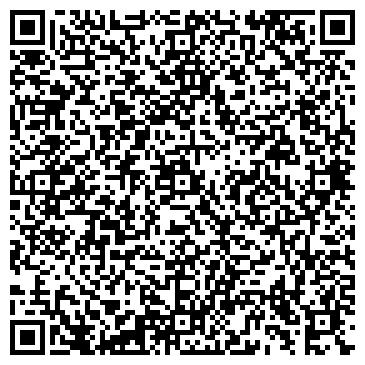 QR-код с контактной информацией организации Калина компания развития бизнеса, ООО