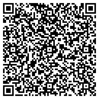 QR-код с контактной информацией организации ТРИШКИН С.В., ИП