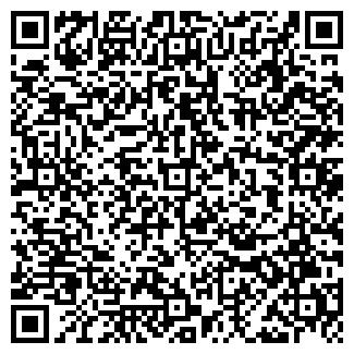 QR-код с контактной информацией организации Посудус, ЧП