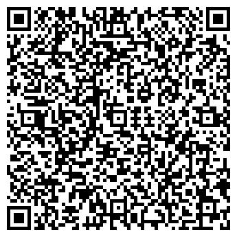 QR-код с контактной информацией организации Белсис, ЧП