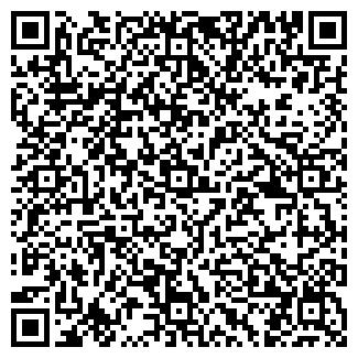 QR-код с контактной информацией организации Альфамедика, СПД