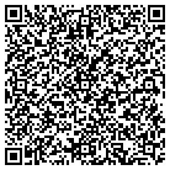 QR-код с контактной информацией организации Олфа, ООО