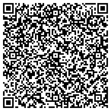 QR-код с контактной информацией организации Трость, СПД