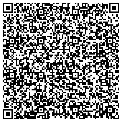 QR-код с контактной информацией организации Донецкое казенное экспериментальное протезно-ортопедическое предприятие, ГП