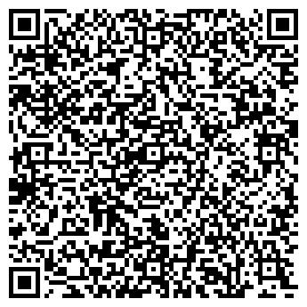 QR-код с контактной информацией организации Арком-Украина, ООО