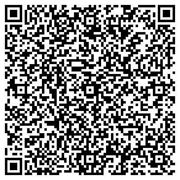 QR-код с контактной информацией организации Опттика (Optika), компания