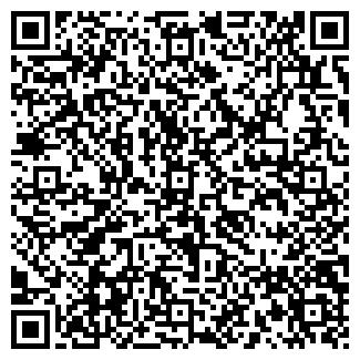QR-код с контактной информацией организации Очки Оптом,ЧП