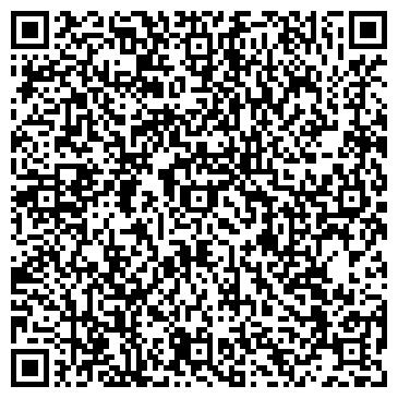 QR-код с контактной информацией организации Ульдяков, ЧП
