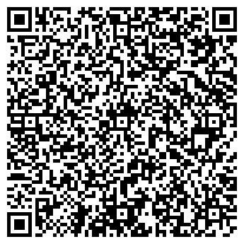 QR-код с контактной информацией организации Тарасенко, СПД