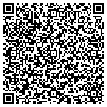 QR-код с контактной информацией организации Алми, ООО