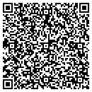 QR-код с контактной информацией организации УРАЛПРОММАШ