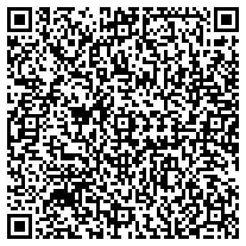 QR-код с контактной информацией организации Лекса, Компания