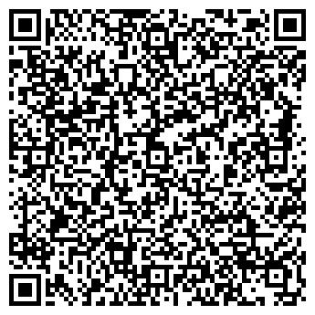 QR-код с контактной информацией организации ЧП Бердник Т.Б., Частное предприятие