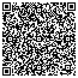 QR-код с контактной информацией организации МЕГА АВТО
