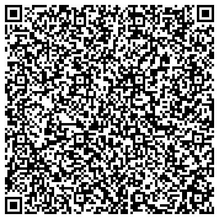 QR-код с контактной информацией организации Массажная подушка, массажное кресло, массажная накидка, Другая