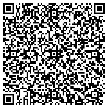 QR-код с контактной информацией организации Тас фарм, ТОО