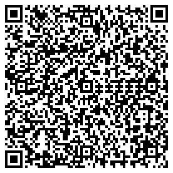QR-код с контактной информацией организации Домиком, ТОО
