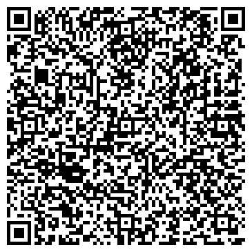 QR-код с контактной информацией организации Beauty&Health (Бьюти & Хелс), ТОО