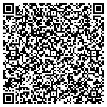 QR-код с контактной информацией организации Diomed,(Диомед), ТОО