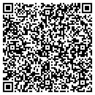 QR-код с контактной информацией организации СЕВЕРНЫЙ ВЕТЕР