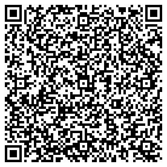 QR-код с контактной информацией организации TM-trade (ТМ-Трэйд), ТОО