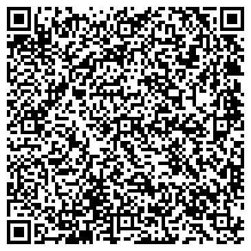 QR-код с контактной информацией организации Стройинвест-К, ТОО
