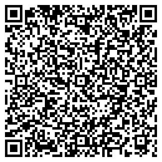 QR-код с контактной информацией организации Даля, ТОО