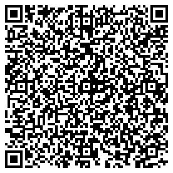 QR-код с контактной информацией организации Рамайям, ТОО