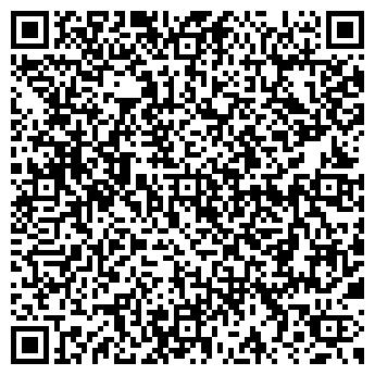 QR-код с контактной информацией организации Ойродент Бехтольд, ТОО