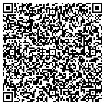 QR-код с контактной информацией организации Vektor Lex (Вектор Лекс), ТОО
