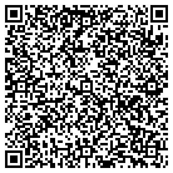 QR-код с контактной информацией организации БиоВитрум Казахстан, ТОО