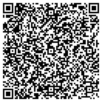 QR-код с контактной информацией организации Dental trade, TOO