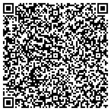 QR-код с контактной информацией организации Best hairs (Бест хаирс), ИП