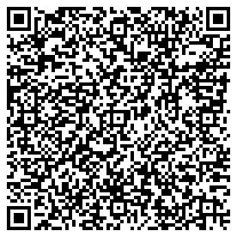 QR-код с контактной информацией организации Аструм, ТОО
