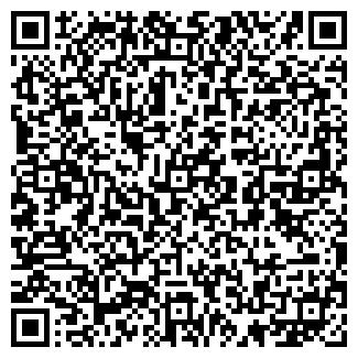 QR-код с контактной информацией организации АВТОТРЕК, МАГАЗИН