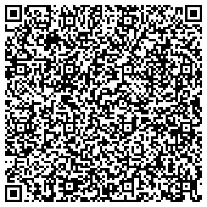"""QR-код с контактной информацией организации Общество с ограниченной ответственностью ООО """"Металл БК"""" - оптовая продажа металлопроката, лучшие цены в Минске"""