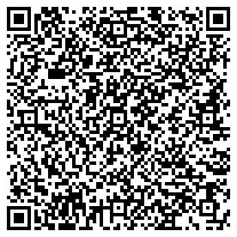 QR-код с контактной информацией организации ТМ «МЕДОРТОПЕД», Частное предприятие