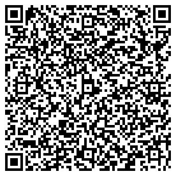 QR-код с контактной информацией организации Общество с ограниченной ответственностью НПП СПЕЦРЕММОНТАЖ