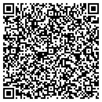 QR-код с контактной информацией организации Фракиштак
