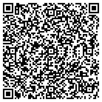QR-код с контактной информацией организации ПрАТ «ДОЗ