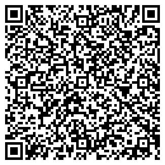 QR-код с контактной информацией организации Ера трейд