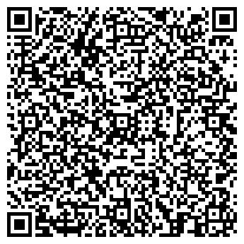 QR-код с контактной информацией организации ООО «МЕНЗУЛ»
