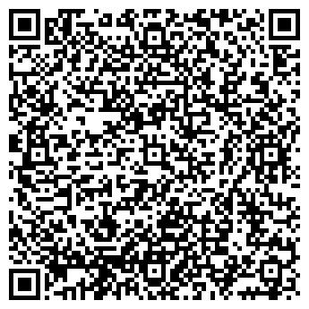 QR-код с контактной информацией организации АВТО-1, ТОРГОВАЯ СЕТЬ