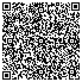 """QR-код с контактной информацией организации ООО """"Норма - Трейд"""""""