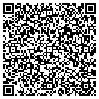QR-код с контактной информацией организации ФОП Сырый