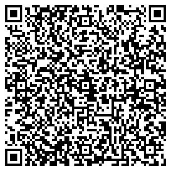 """QR-код с контактной информацией организации Интернет-магазин """"DOPOMOGA"""""""