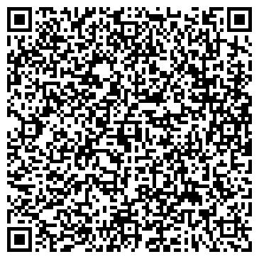 """QR-код с контактной информацией организации интернет-магазин """"HOLIDAY"""""""