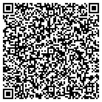 QR-код с контактной информацией организации ТОО «Мария»