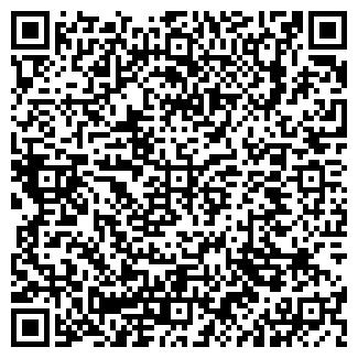 QR-код с контактной информацией организации Newworldway