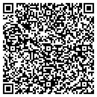 QR-код с контактной информацией организации Общество с ограниченной ответственностью Bodro.by